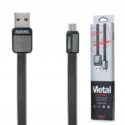 Remax RC-044M METAL Data cable Platinum for micro USB 1000m