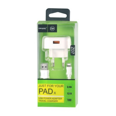 Qihang Z07 iphone ipad Ligtning USB Charger 2.4A 12W 1M just for youe PAD